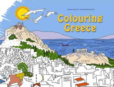 Panagiotis Stavropoulos Colouring Greece