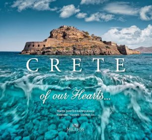 Dimitri Kambourakis Crete of our hearts